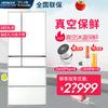 日立(HITACHI)日本原装进口多门电冰箱615升电动抽屉风冷无霜带制冰真空保鲜R-WX650KC 真空保鲜 水晶白色