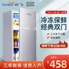 新飞(Frestec)小型冰箱双门家用宿舍寝室冷藏冷冻小冰箱双开门式迷你电冰箱节能保鲜双门小冰箱特价 76A128L双门银色