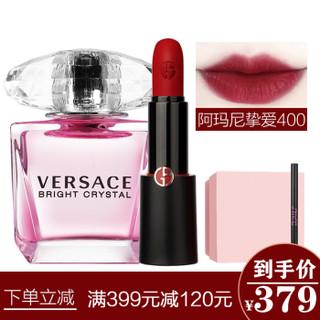 范思哲(VERSACE)水晶粉钻晶钻女用香水 香水套装粉钻90ml+阿玛尼挚爱400#