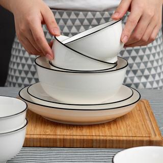 初醒简式浪漫餐具套装 20头件简式浪漫贝克尔餐具 陶瓷碗盘碟套装 亮光釉 贝克尔20件套