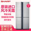 夏普(SHARP) 十字对开门冰箱 605L四门变频进口原装大冰箱 SJ-EX79F-SL 图片款