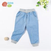 贝贝怡儿童牛仔裤春装新款小童休闲长裤宝宝裤子 蓝色(K534) 12个月/身高80cm