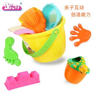 宝丽儿童沙滩玩具套装宝宝大号玩沙工具挖沙桶戏水洗澡玩具8件套