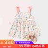 杰里贝比女童连衣裙儿童公主裙纯棉宝宝裙子童装女夏季婴儿 JQ92938白底花 100cm