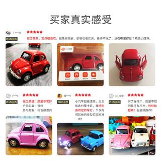 知识花园 儿童玩具车甲虫合金车回力车宝宝双层巴士玩具公交汽车玩具仿真模型玩具男孩 校巴声光合金车 黄色