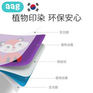 aag黑白卡片 婴儿早教卡发育卡彩色0-1岁宝宝视觉激发新生儿追视卡玩具下架 视觉发育卡