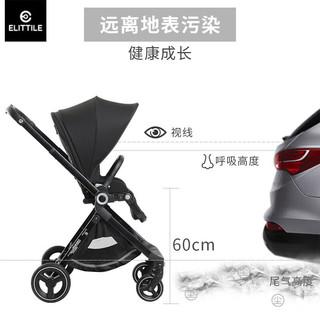 elittile 婴儿推车可坐可躺轻便折叠高景观婴儿车宝宝儿童双向手推车 黛紫红