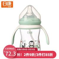 日康(rikang)婴儿奶瓶宽口径玻璃有柄奶瓶宝宝防胀气奶嘴新生儿宝宝奶瓶 1023绿色180ml(3个月以上)