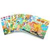 学前儿童全脑训练营(观察力+记忆力+专注力) 全12册