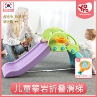 雅雅yaya滑滑梯儿童室内宝宝家用组合带篮球架玩具加厚多功能攀岩滑梯(儿童礼物 粉月紫