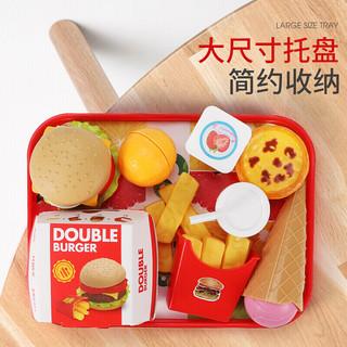 豆豆象326儿童早教益智玩具男孩薯条汉堡冰淇淋水果蛋糕切切乐过家家套装拼装模型女孩生日礼物大礼盒36件装