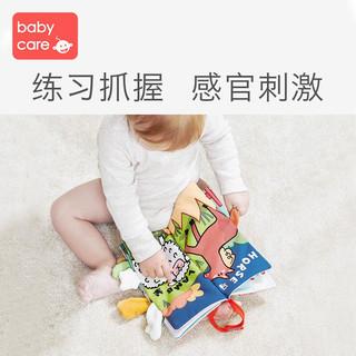 babycare婴儿玩具布书儿童益智玩具撕不烂可水洗宝宝早教书 尾巴布书两本装