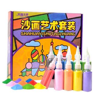 芙蓉天使 胶画套装儿童手工玩具DIY画沙画绘画幼儿园手工制作立体贴画沙画套装 魔幻款(26张画+12色彩沙)