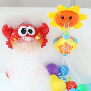缔羽 浴室玩具宝宝洗澡儿童沐浴戏水喷水浴室玩具向日葵花洒713电动款