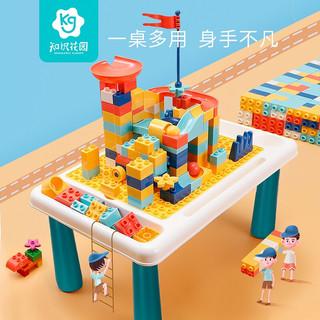 知识花园儿童积木桌子玩具拼插积木多功能兼容乐高大小颗粒宝宝拼装益智游戏学习桌男孩女孩1-2-3-6岁 大颗粒积木桌+161大颗粒滑道积木