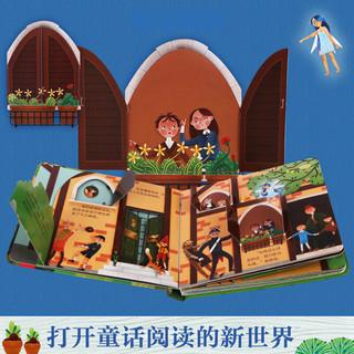 揭秘小世界童话篇-木偶奇遇记(0-2岁幼儿启蒙早教科普绘本)翻翻+洞洞设计 乐乐趣出品