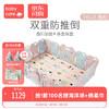 babycare儿童婴儿游戏围栏宝宝学步爬行垫安全护栏家用室内外儿童游乐场 暮色粉16+2围栏+2cm爬行垫
