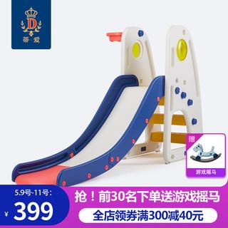 蒂爱儿童室内家用游乐园秋千组合滑梯宝宝幼儿园小型滑滑梯三合一 糖果滑梯-单款滑梯7月8号发货