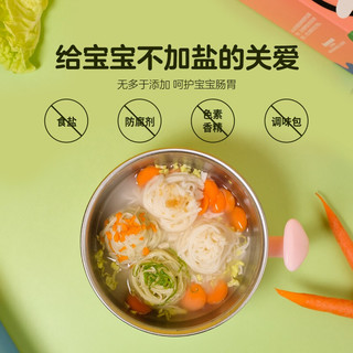 凯利蔻(KIRIKO)宝宝营养面条婴儿辅食儿童易消化面条无添加细面条 猪肝+菠菜