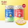 凯利蔻(KIRIKO)小小馒头2罐宝宝儿童零食钙铁锌营养奶豆 入口易化 原味