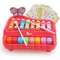 儿童玩具八音敲琴一岁宝宝早教礼物男孩女孩宝宝二合一手敲琴打击乐器婴儿木琴音乐益智玩具 蝴蝶八音敲琴