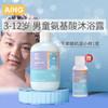 AING爱音儿童洗发水6-12岁女孩专用氨基酸洗发露中大童洗沐柔顺护发素 男童沐浴露