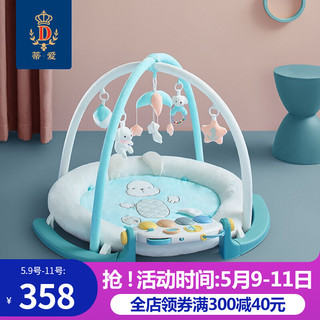 蒂爱婴儿玩具0-1岁脚踏钢琴健身架新生儿宝宝益智音乐玩具脚踏琴 哈皮小犬智能健身架