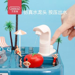 贝恩施儿童玩具过家家厨房仿真做饭玩具套装女孩男孩3-6岁水果切切乐玩具 喷雾款(出水+喷雾+音效+灯光)黛蓝色