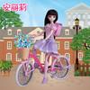 安丽莉娃娃自行车套装礼盒单车青春校园公主女孩玩具生日礼物 66010校园单车