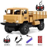 紐奇(Nukied)遙控汽車越野車兒童挖掘機拆裝工程車可充電男孩玩具耐摔賽車 遙控軍事卡車 軍黃色