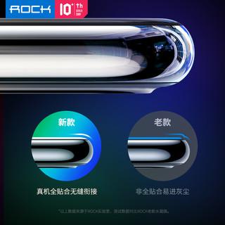 ROCK洛克 苹果11promax水凝膜两片装iphone11新手机保护膜高清防摔iohone软膜XsMax液态纳米曲面贴合无白边