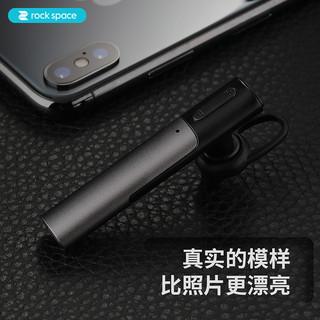 ROCK乐笛蓝牙耳机超长续航降噪运动跑步中英双语通用苹果华为小米安卓手机人体工学设计男女生隐形迷你入耳式