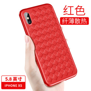 ROCK iPhone8纤薄编织款手机壳7plus套iPhone XS Max手机套保护套