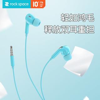 ROCK耳机入耳式vivo正品oppo手机苹果6华为通用k歌有线女x21耳机