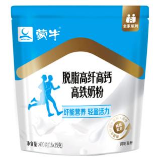 蒙牛女士脱脂奶粉400g高纤高钙高铁学生成年人男女营养早餐冲饮