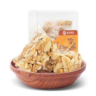 嘉华鲜花饼麻辣椒盐味原味花生酥100g特产零食小吃传统糕点心糖果