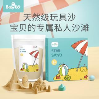 babygo太空玩具沙安全宝宝沙子儿童沙室内沙滩玩具套装不沾手黏土