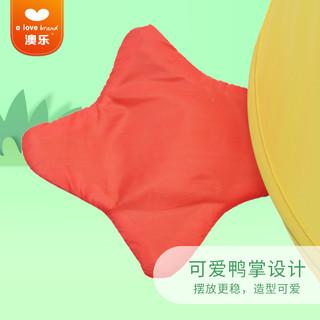 澳乐大黄鸭收纳筐  波波海洋球池儿童收纳箱 布艺折叠 衣物有盖