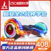 凤凰新款智能电动两轮体感平行车儿童8-12成年上班用无杆自平衡车