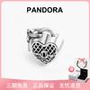 pandora潘多拉爱之锁钥匙爱心手链串珠女diy散珠送女友797655