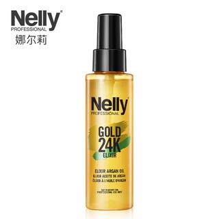 Nelly摩洛哥护发精油防毛躁柔顺改善修复干枯发头发精油发油女士100ml