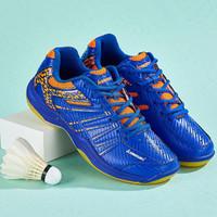 KAWASAKI 川崎 川崎kawasaki 防滑减震中性款羽毛球鞋运动休闲鞋跑步鞋