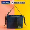 Glasslock 三光云彩 PTCB006 手提式收纳包 蓝色 16*24.5*20cm