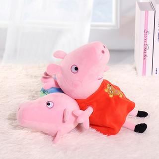 小猪佩奇毛绒玩具大号公仔乔治的恐龙先生女童佩琪泰迪熊娃娃玩偶