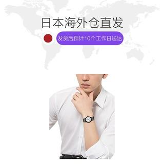 日本直购CASIO卡西欧女士黑色指针式粉色耐用手表MQ-24-7B2LLJF