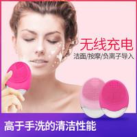 paiter电动洗脸刷洁面仪充电式家用毛孔清洁器洗脸神器洗脸美容仪 AE-606 浅绿色