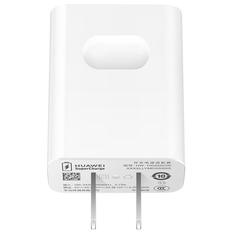 HUAWEI 华为 手机充电器 Type-C USB 22.5W 白色