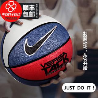 NIKE 耐克 NIKE耐克运动篮球2021春季新款实战篮球耐磨标准七号球学生训练球