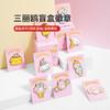 MINISO名创优品Sanrio Characters马卡龙甜品系列盲盒徽章