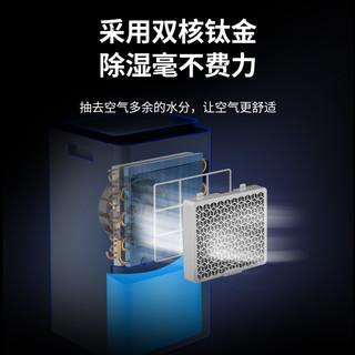 奥克斯除湿机家用静音空气吸湿器工业地下室抽湿大功率除潮干燥机 KDY10-01W